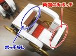 LEGO8177王様の馬車を待ちぶせ_馬車アップ003.jpg
